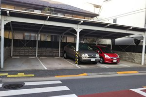 萩中2丁目 手塚駐車場