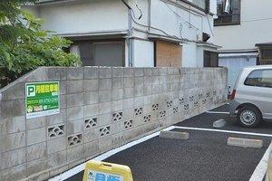 西蒲田5-4-18駐車場
